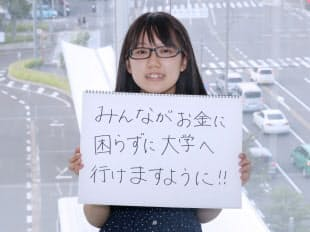本多鼓(19)大学生、福井市在住