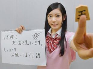 竹俣紅(18)高校生女流棋士、東京都出身。タレント