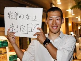 稲又健太(18)高校生、新潟県柏崎市在住