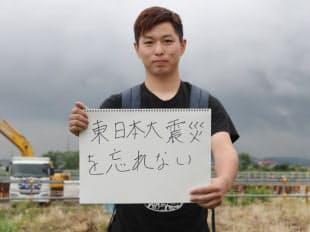 佐藤秀樹(19)大学生、宮城県松島町在住