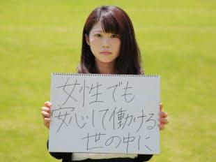 梅村莉歩(19)大学生、愛知県津島市在住