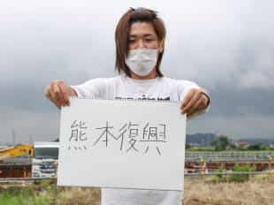 相沢勇仁(18)大学生、福島県いわき市出身、宮城県石巻市在住