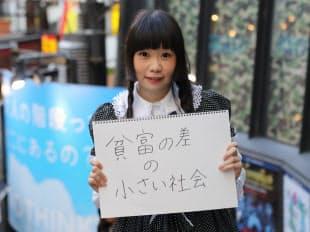 宮地孝美(18)ロリータ服専門店アルバイト、神奈川県在住