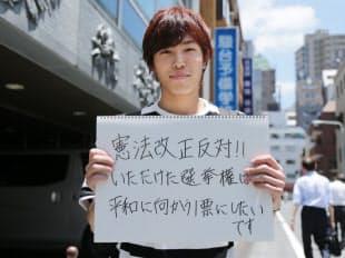 浅賀健史(18)予備校生、さいたま市在住