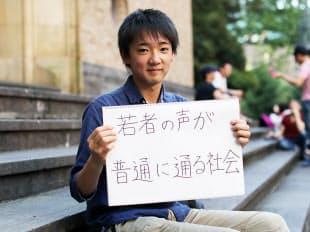 中島穂高(18)大学生、福島県南相馬市出身