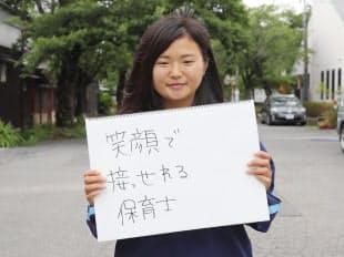 吉村祐利(18)高校生、滋賀県日野町在住