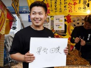 池田玲(19)露天商、埼玉県羽生市在住