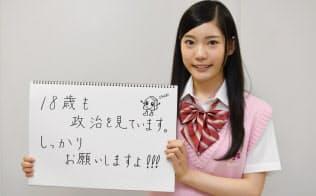 竹俣紅(18)高校生女流棋士、東京都出身