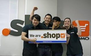 ドメイン「.shop」には世界的な需要を見込んでいる。
