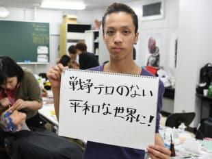 辻北涼佑(18)専門学校生、福井県敦賀市出身、大阪市在住