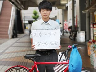 尼子優一(18)高校生、徳島市在住