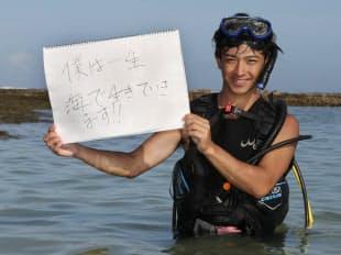 外間成貴(18)専門学校生、沖縄県南城市在住
