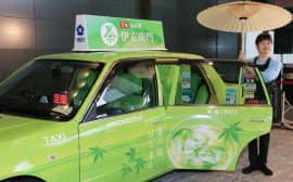 発表された「伊右衛門 おもてなしタクシー」(5日午前、東京都千代田区)