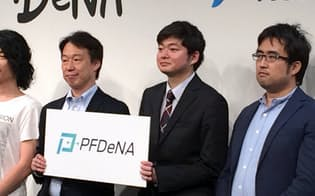 プリファード・ネットワークスの西川徹社長(右から2番目)とディー・エヌ・エーの守安功社長(同3番目)。両社はAIの折半出資会社設立を発表(都内、14日)