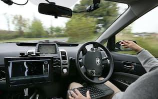 世界で自動運転車の開発競争が一段と激しくなっている