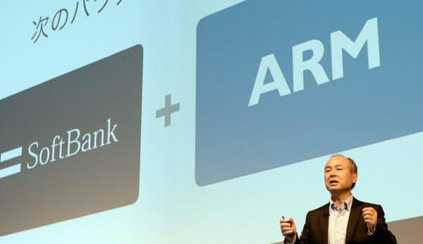 ソフトバンクグループは英アーム・ホールディングス株取得を巡り巨額欠損金を計上