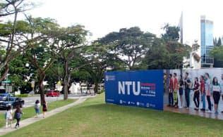 シンガポールの南洋理工大学では新学期の8月を迎え、新入生のオリエンテーションイベントを知らせる看板も出てきた