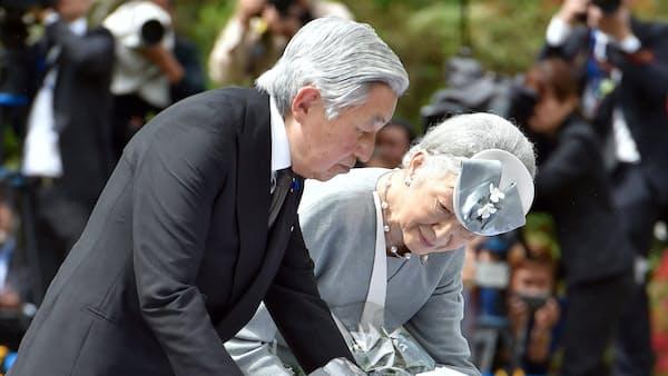 天皇陛下、象徴の責務に信念 国民理解「切に願う」