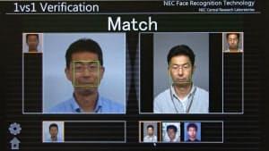 NECのシステムは米でも採用(写真はイメージ)