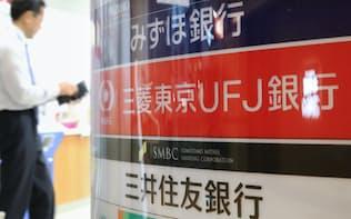 三井住友銀行は、21日から一部顧客の本支店ATMの平日時間外手数料を有料にする