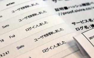 シビラが開発したブロックチェーン技術を使ったシステムはアクセスした記録を残す(東京都江東区)