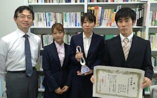 第16回学生対抗円ダービー第1位になった日本大学の山本竣介さんのチーム