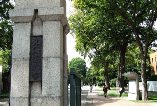 北大の校有地に占める札幌キャンパスの割合はたった0.3%だ