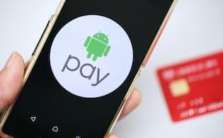 米グーグルのスマートフォンを使った電子決済サービス「アンドロイドペイ」