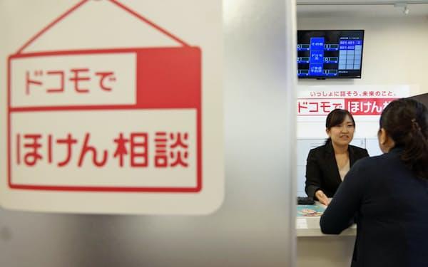 ドコモは店内に専用カウンターを設け、担当者が保険に関する相談に乗る(東京都世田谷区)