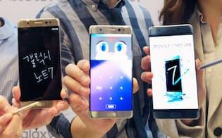 サムスン電子のスマートフォン「ギャラクシーノート7」