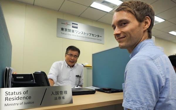 ビジネスしやすい環境をつくり、外国人起業家を呼び込めるか(東京開業ワンストップセンター)