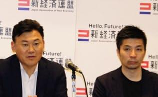 新経済連盟の三木谷浩史代表理事は地方に活動領域を広げる