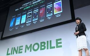 スマートフォン事業の概要を発表するLINEモバイルの嘉戸彩乃社長(5日、東京都渋谷区)