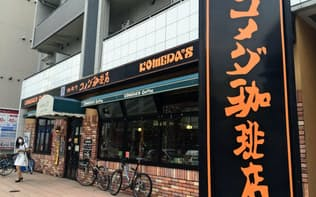 1000店目指し出店を加速(名古屋市中区にある「コメダ珈琲店」)