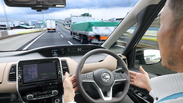 オールジャパンで欧米追う、自動運転の要「高精度地図」