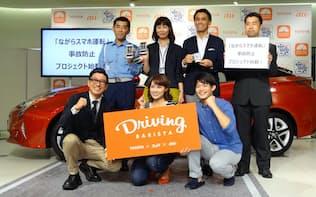 元五輪選手の岡崎朋美さん(前列中央)らが出席し、新プロジェクトをPRした(20日、名古屋市)