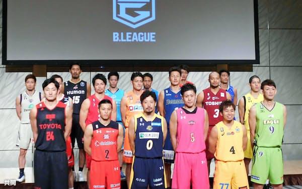 22日に開幕するバスケットボール男子の新リーグ、Bリーグ誕生=共同