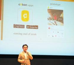 ネット広告向けの仮想通貨「c0ban(コバン)」を説明するLastRootsの小林慎和CEO