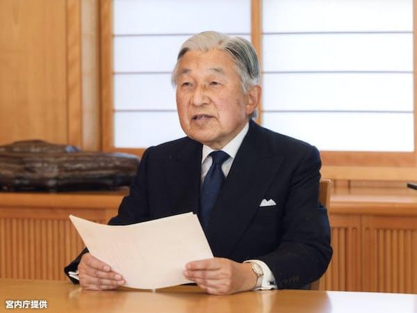 8月7日に「お気持ち」を表明した天皇陛下=宮内庁提供