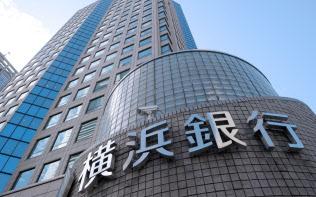 横浜銀行本店