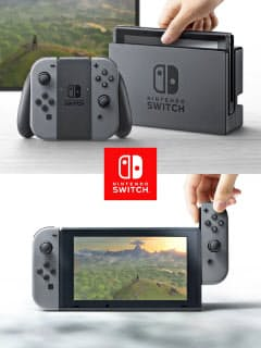 任天堂が20日発表した新型ゲーム機