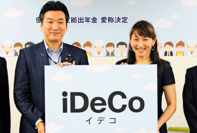 個人型DCの愛称「iDeCo」を発表する元プロテニス選手の杉山愛さん(右)と橋本岳厚生労働副大臣(9月16日午前、厚労省)