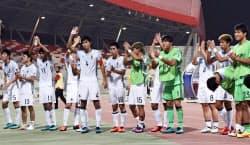 ベトナムに勝って決勝進出を決め、サポーターにあいさつするU-19日本代表イレブン(27日、マナマ)=共同
