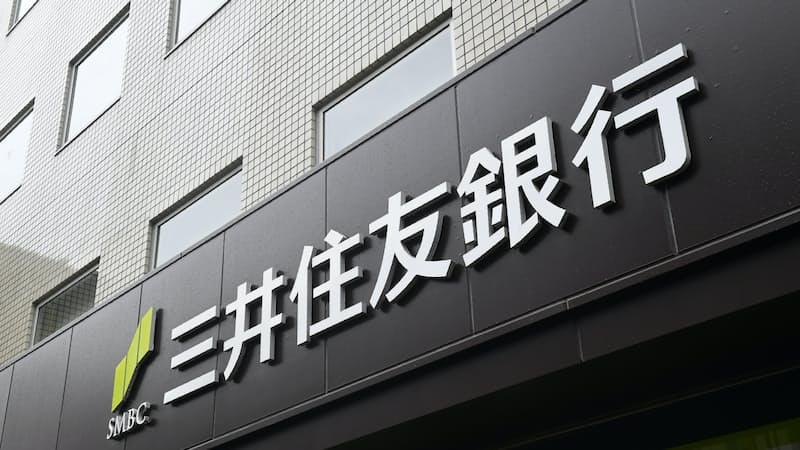 三井住友FG社長に太田純氏