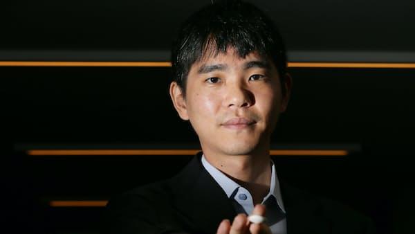 AIに敗れた李九段 、「アルファ碁」に教わったこと