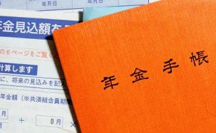 提供元=本社/国名=日本/企業団体名=日本年金機構/撮影日=2010年02月ころ/最新履歴=2013年12月21日・本紙朝刊/掲載回数=5回/キャプション=年金手帳ほか年金関係の書類(イメージ)
