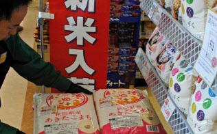 長雨で販売開始は遅めだった(10月、東京都昭島市のTAIRAYA中神店)