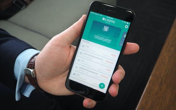 Wirexのスマホ用アプリ画面。取引の内容も一覧表で参照できる。右下の「+」ボタンを押すと、ビットコインを米ドルやポンドなどに変換できる