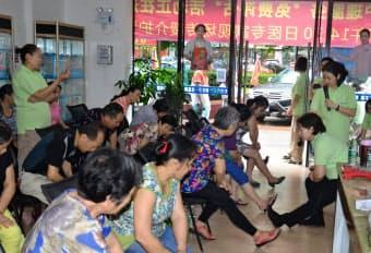 ニチイ学館は介護予防などのセミナーを開く(深圳市)