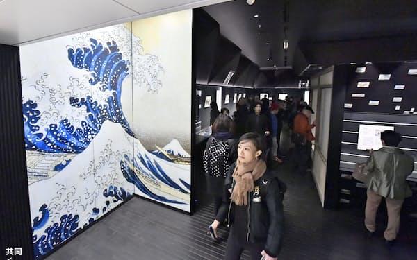 開館した「すみだ北斎美術館」(22日午前、東京都墨田区)=共同